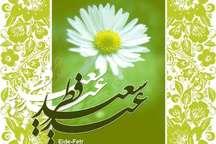 عید فطر نویدبخش پاداش صابران در روز جزاست برگزاری نماز عید فطر در چهار مکان مهاباد