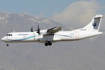 فرود هواپیمای فرکر با وجود نقص فنی در فرودگاه مهرآباد  لحظات پراضطراب برای ۸۰ مسافر هواپیما