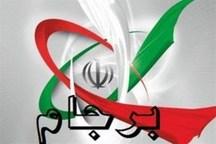 ایران در تلاش برای پایبندی اروپا به تعهدات برجامی است