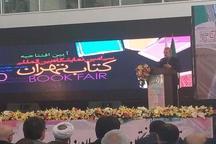 علی لاریجانی: مجلس با شعارهای انتخاباتی یارانه ای مخالف است