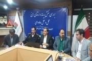 تصادفات فوتی دراستان اصفهان 12درصد کاهش یافت