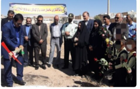 نگهداری بیش از ۵۲۰ کودک بیسرپرست و بدسرپرست در مراکز بهزیستی فارس