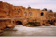 خوزستان زادگاه تمدن و آثار باستانی ایران