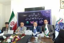 برگزاری 14 نشست با محوریت اشتغال در حوزه آی سیتی در سال گذشته   شهرهای اردبیل به نسل سوم و چهارم تلفن همراه مجهز میشود
