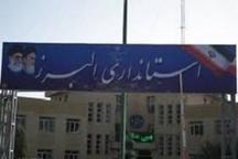 احضار مسئولان استانداری البرز