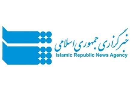 رویدادهایی که روز بیست و دوم خرداد ماه در استان مرکزی خبری می شوند