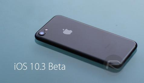 iOS 10.3 با دو قابلیت جدید در راه است
