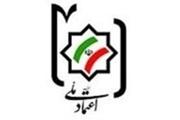 واکنش دبیر کمیسیون ماده ۱۰ احزاب به هیاهوی اصولگرایان بر سر عضویت کروبی در شورای مرکزی اعتماد ملی
