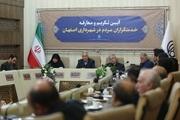 شهردار اصفهان: تخصص، تعهد و تجربه معیار انتخاب مدیران  شهرداری است