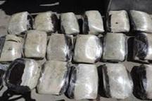 سه کیلوگرم مواد مخدر در دشتی بوشهر کشف شد