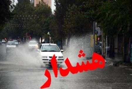 هشدار سازمان هواشناسی در خصوص بالا آمدن آب رودخانهها در استانهای شمالی
