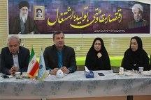 8500 نفر از بانوان استان بوشهر مهارت های فنی و حرفه ای را فراگرفتند