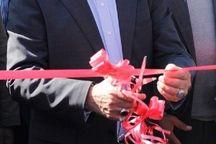نخستین مدرسه معارف دخترانه یاسوج افتتاح شد