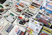 روزنامه 2 زبانه فارسی – بلوچی روچ به زودی منتشر می شود