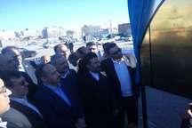 عملیات ساخت موزه تاریخ تمدن جهان اسلام در قزوین آغاز شد