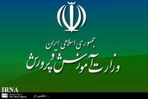 علت فوت دختر کرمانشاهی در مدرسه مشهد هنوز معلوم نیست