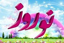 جشن های نوروزی در باغ خالصه بمپور برگزار می شود