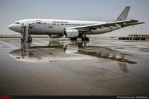 فرود اضطراری پرواز تهران - مشهد در فرودگاه اصفهان