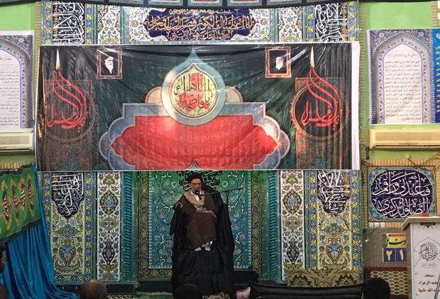 زیارت از راه دور پیامبر اکرم در دیر برگزار شد