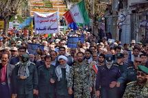 راهپیمایی حمایت از سپاه در نقده برگزار شد
