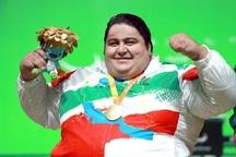 سیامند رحمان نامزد بهترین وزنه برداران معلول 2018 جهان شد
