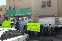 شهروندان ماهشهری خواستار برخورد قاطع با کودک آزاری شدند