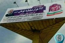 """دولت تبلیغات انتخابات را زودهنگام """"کلید"""" زد نگرانی دولتیها از """"سبد رای"""" روحانی در خوزستان"""