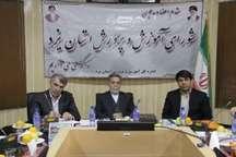تمجید استاندار یزد از ایده تشکیل 'صندوق مهربانی' فرهنگیان