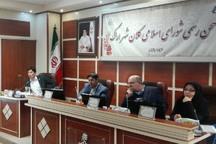 بودجه سال آتی شهرداری کلانشهر اراک تصویب شد