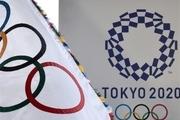 برنامه بازیهای دوومیدانی در المپیک ۲۰۲۰ توکیو