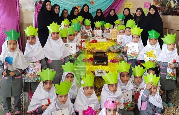 جشن آغاز آموزش قرآن در ۳۶۶۲ مدرسه ابتدایی سیستان و بلوچستان برگزار شد