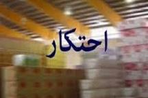 """دستگیری محتکر میلیاردی دارو و لوازم پزشکی در """"بهشهر"""
