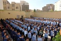 طرح تدبیر و تعالی مدیریت در مدارس ایلام اجرا می شود