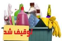 چهار فرآورده مایع دستشویی و ظرفشویی تقلبی در فارس شناسایی شد
