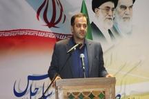 شعارهای انقلاب اسلامی در چهل سالگی آن محقق شده است