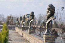 پارک مشاهیر ویترین مفاخر تاریخ معاصر همدان است