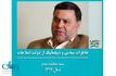 ماجرای حمایت حزب کارگزاران از سید محمد خاتمی
