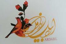 بزرگداشت روز ملی استان اردبیل در تهران برگزار می شود