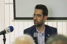 وزیر ارتباطات : راه مبارزه با فساد دولت الکترونیک است