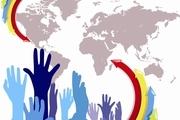 ۱۷۵ تشکل اجتماعی در کهگیلویه و بویراحمد فعال است