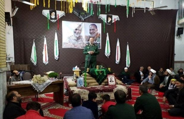 آزادی و اقتدار ایران اسلامی مرهون خون شهداست