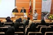 برگزاری کرسی آزاداندیشی در دانشگاه آزاد لاهیجان