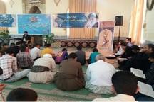 قاریان شیعه و سنی در مهاباد تجلی بخش وحدت شدند