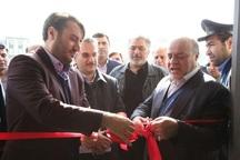 هشت پروژه بهداشتی و درمانی در اردبیل افتتاح شد