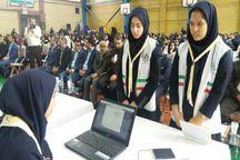 شرکت ۳۸۰ هزار دانش آموز البرزی در انتخابات