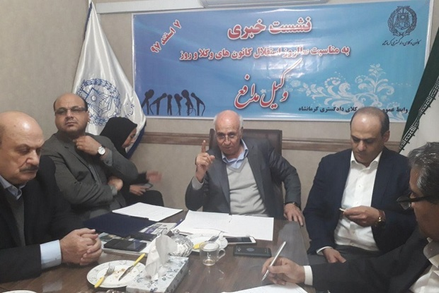 کانون وکلای کرمانشاه همایش جلوگیری از خشونت برگزار می کند
