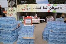 30 پایگاه کمک های مردمی به سیل زدگان را جمع آوری می کنند