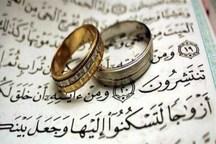 ثبت واقعه ازدواج در سقز 13 درصد کاهش یافت