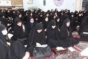 120 نفر در حوزه های علمیه خواهران استان مرکزی ثبت نام کردند