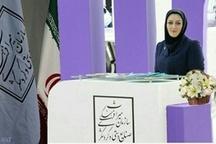 هنرمند لرستانی مسوول روابط عمومی معاونت صنایع دستی سازمان میراث فرهنگی کشور شد